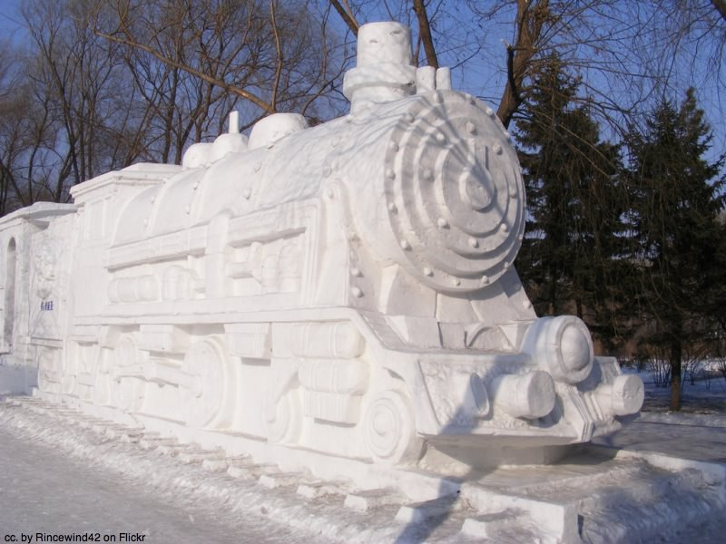 Harbin ice and snow train