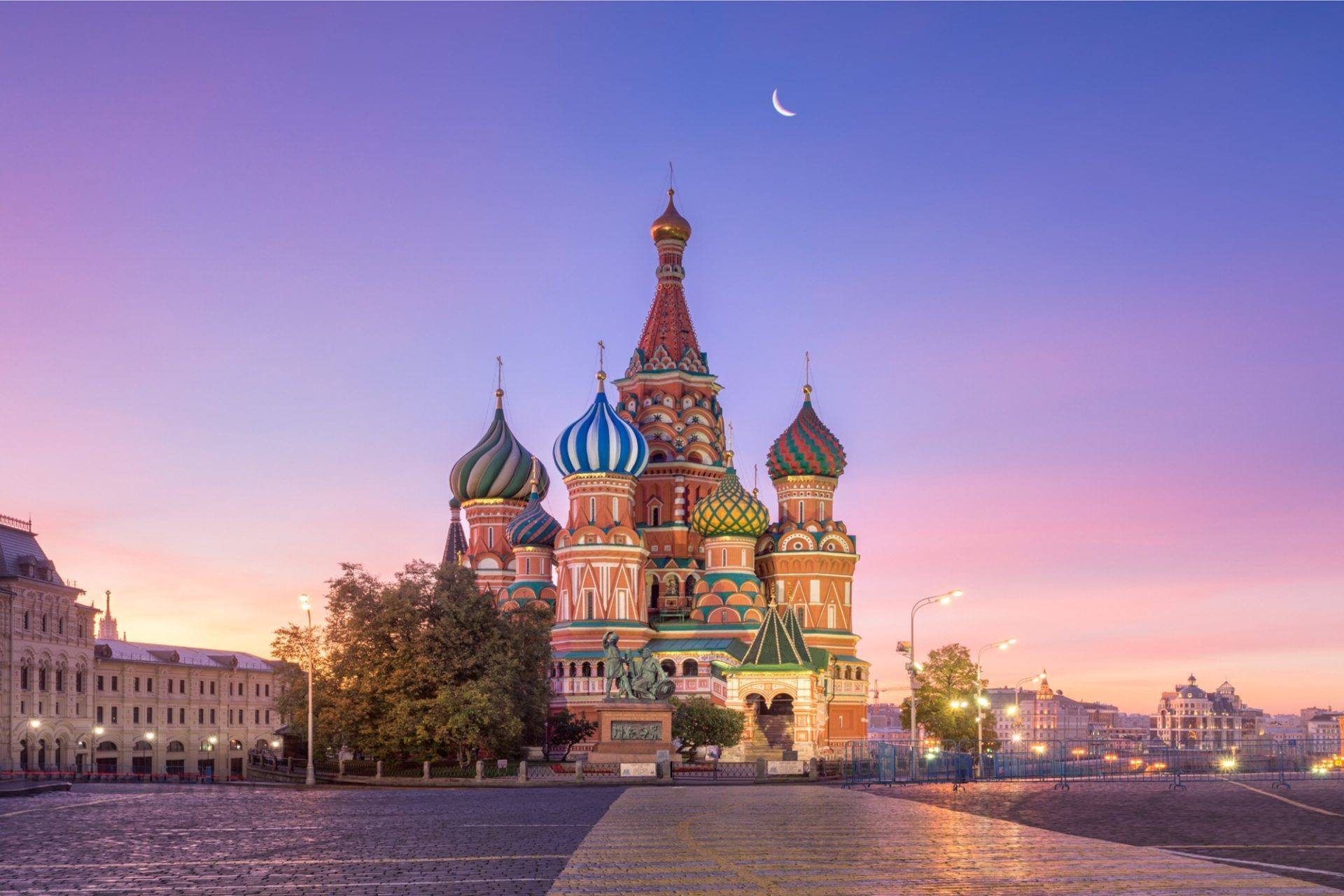 Image result for Russia travel