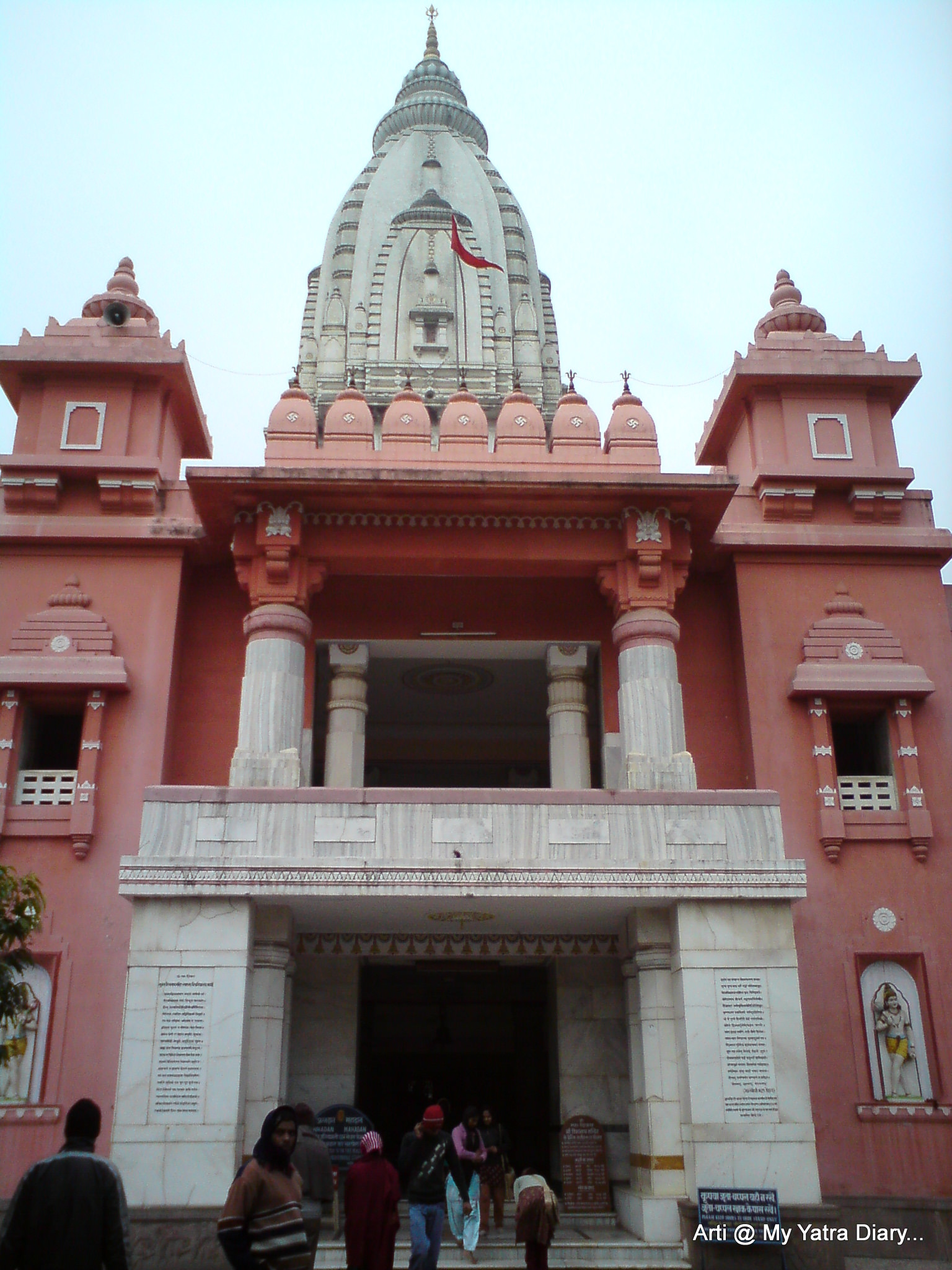 The New Kashi Vishwanath Temple