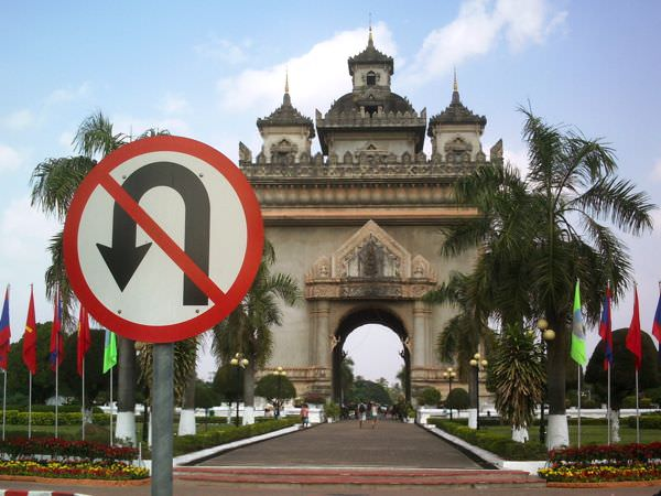 "No going back! The ""Arc de Triomph"" of Laos"